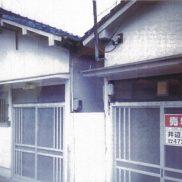 和歌山県 空室 土地198.69平米 満室想定利回り18%