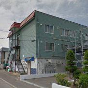 北海道札幌市◆賃貸20の10◆1LDK×20戸◆土地442平米◆バス停まで徒歩4分◆満室時利回り 26.82%