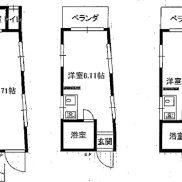高知県高知市◆全空室◆1R×2戸、店舗×1戸◆土地27.04平米◆満室時利回り 14.59%