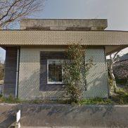 鹿児島県鹿屋市◆賃貸4の3◆土地788.72平米◆バス停徒歩2分◆満室時利回り 14.78%