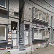 北海道札幌市◆賃貸8の5◆土地132.22平米◆1DK×8戸◆満室時利回り 12.54%