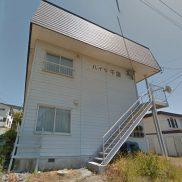 北海道釧路市◆全空室◆土地398.36平米◆2DK×6戸◆バス停徒歩6分◆満室時利回り 13.23%