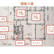 熊本県熊本市◆賃貸6の4◆土地446.98平米◆2SDK×6戸◆満室時利回り 14.40%