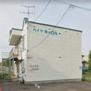 北海道千歳市 満室稼働中 土地216平米 満室時利回り 11.02%