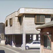 熊本県天草市 賃貸7の5 土地790.31平米 アパート6世帯、戸建て1戸 満室時利回り 9.78%