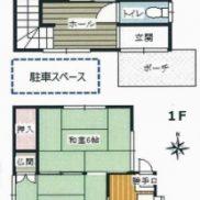 神奈川県足柄下郡 空室 土地100.14平米 戸建て3K 満室時利回り 13.75%