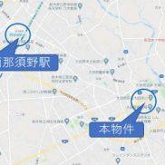 栃木県大田原市 2/3賃貸中 満室想定利回り 23.78% 現況利回り 13.96% 最寄りショッピングセンターまで徒歩約6分