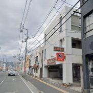 高知県高知市 満室稼働中 土地203.14平米 1階店舗 2階3階住居 満室時利回り 9.04%