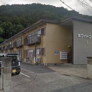 群馬県桐生市 賃貸12の9 土地826.44平米 3DK×12戸 満室時利回り15.67%