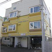 北海道江別市 6/8賃貸中 満室想定利回り 21.7% 現況利回り 14.8% 空室2部屋のうち1部屋原状回復済み 近隣大学あり