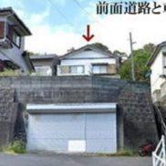 千葉県勝浦市 賃貸中 土地219.24平米 戸建て3DK 満室時利回り 13.00%