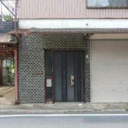 千葉県市原市 空室 土地304.35平米 店舗付き住宅7DK 満室時利回り 10.66%