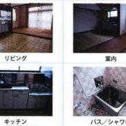 埼玉県深谷市 空室 土地113.50平米 戸建て4DK 満室時利回り 13.33%