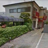 茨城県取手市 満室稼働中 土地112.78平米 1K×4戸 満室時利回り 10.00%