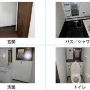 千葉県八街市 空室 土地138.32平米 戸建て4LDK 満室時利回り 11.00%