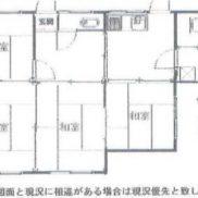 群馬県安中市 賃貸中 土地219.32平米 戸建て 満室時利回り 15.65%