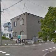 北海道岩見沢市 賃貸4の2 土地264.44平米 2DK×4戸 満室時利回り 11.62%