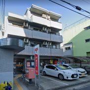 愛知県名古屋市 満室稼働中 土地288.35平米 1R×11戸 店舗×1戸  満室時利回り 8.22%