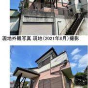 埼玉県熊谷市 空室 土地147.83平米 戸建て4LDK 満室時利回り 13.84%