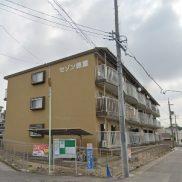 愛知県名古屋市 賃貸18の15 土地992.42平米 3LDK×18戸 満室時利回り 8.10%