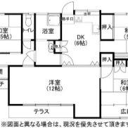 福岡県北九州市 居住中 土地333.33平米 戸建て4DK 満室時利回り 12.06%