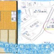 神奈川県横須賀市 空室 土地46.61平米 戸建て2DK 満室時利回り 53.37%