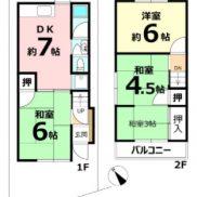 大阪府枚方市 空室 土地50.82平米 戸建て4DK 満室時利回り 13.95%